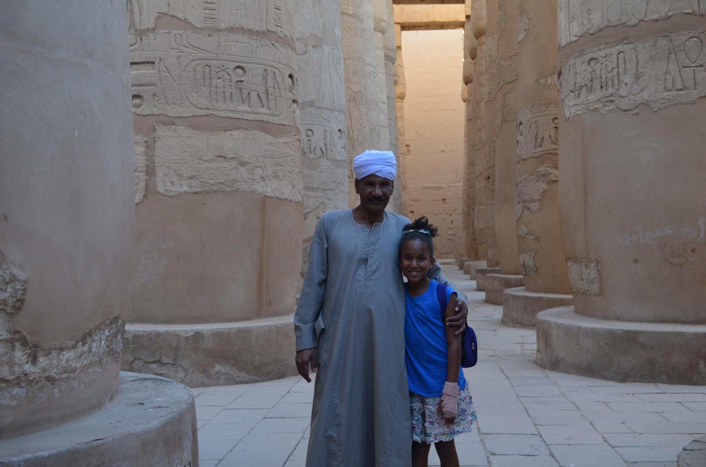 egyptman